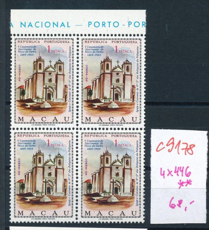 Macao  Nr.  4x 446   **  (c9178  ) siehe scan