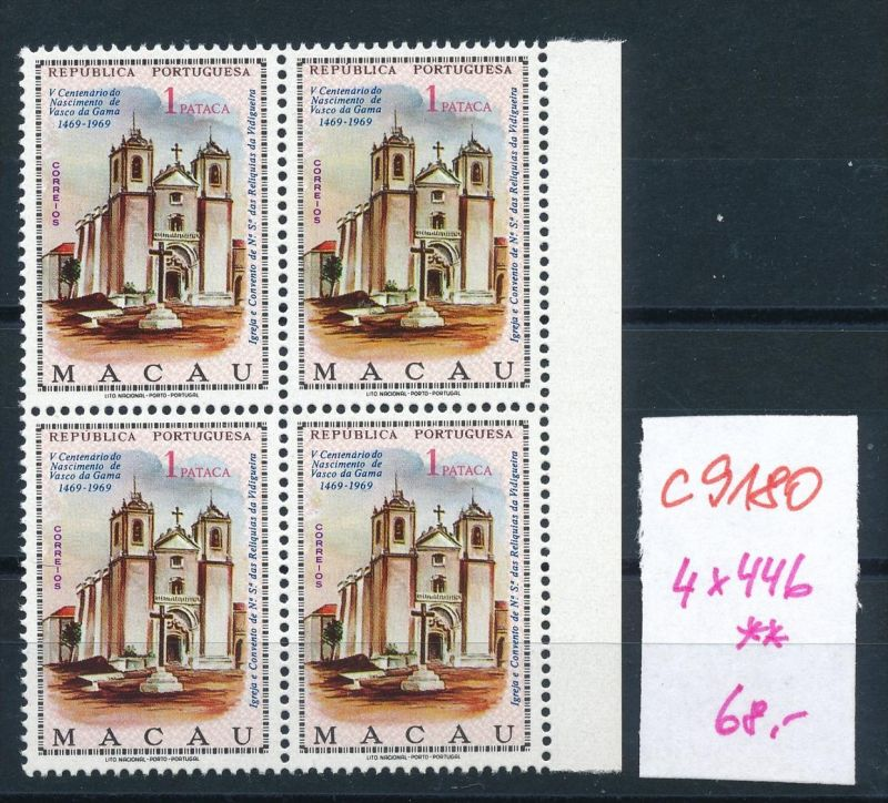 Macao  Nr.  4x 446   **  (c9180  ) siehe scan