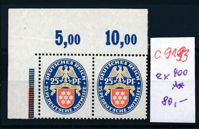D.-Reich    Nr. 2x 400   ** (c9193  ) siehe scan