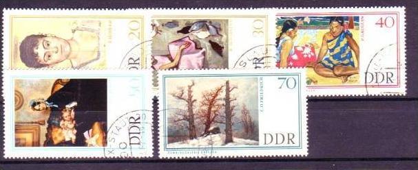 DDR Nr. 1262-5  o  (s8750 ) siehe scan