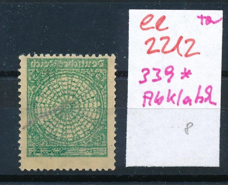 D.-Reich Nr.339 Abklatsch  *   (ee2212  ) siehe scan