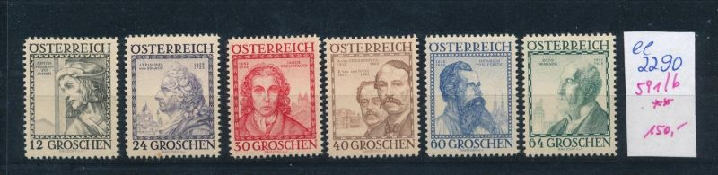 Österreich Nr. 591-6    ** ( ee2290 ) siehe scan