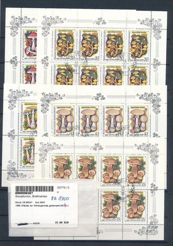 Udssr Block  5603-7  Pilze  o  ( ze8900 ) siehe scan !