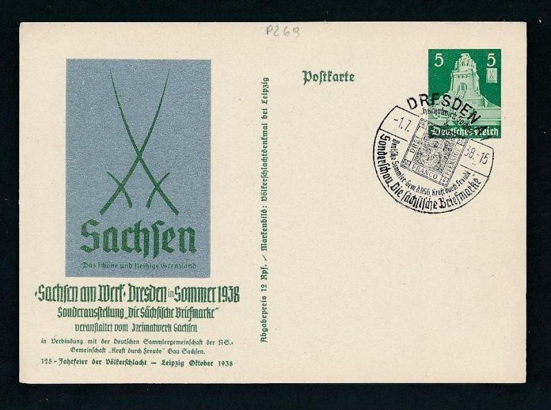 D.-Reich netter Stempel Beleg ...  (t5322 ) siehe scan