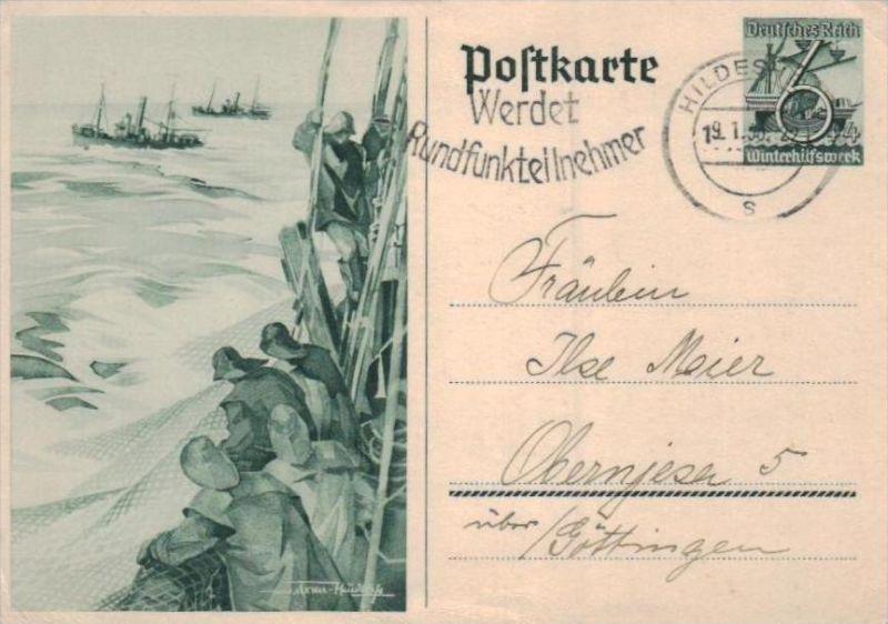 D.-Reich Ganzsache  ( ka  1895 ) siehe scan !