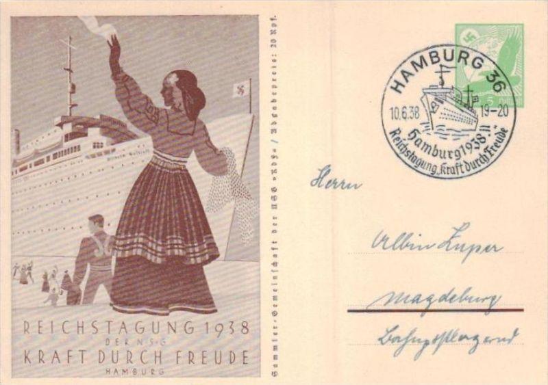 D.-Reich Ganzsache  ( ka  1917 ) siehe scan !