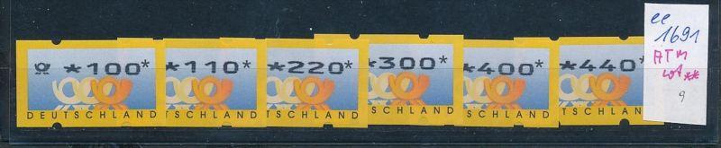 Bund Automaten Serie   **  (ee1691  )  .....-siehe scan vergrößert