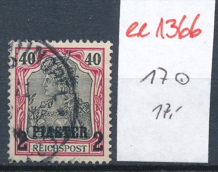 DP.-Türkei Nr. 17   o   (ee1366  ) siehe scan