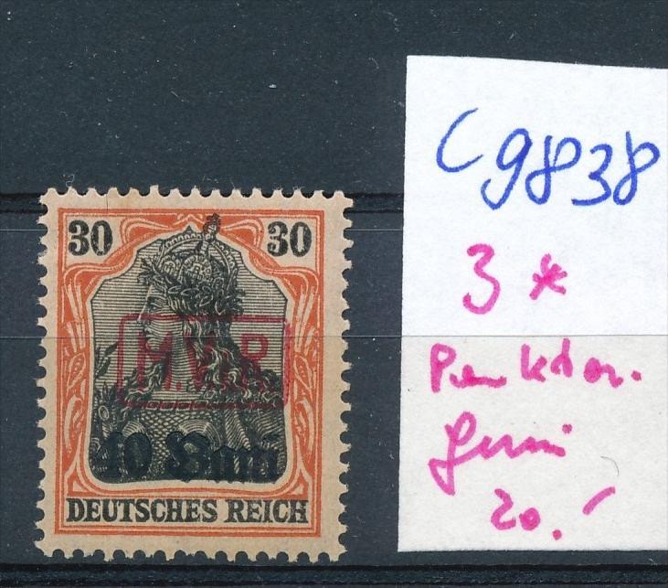 D.-Post Rumänien Nr.   3 *   (c9838  ) siehe scan  vergrößert