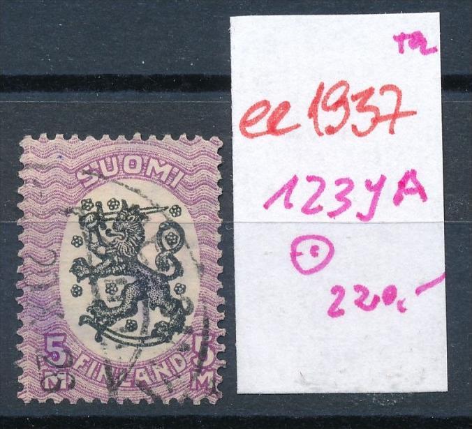 Finnland Nr. 123 yA    o   (ee1937  ) siehe scan