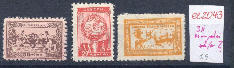 Mongolei 3 alte Marken */** ?    (ee2043  ) siehe scan 0