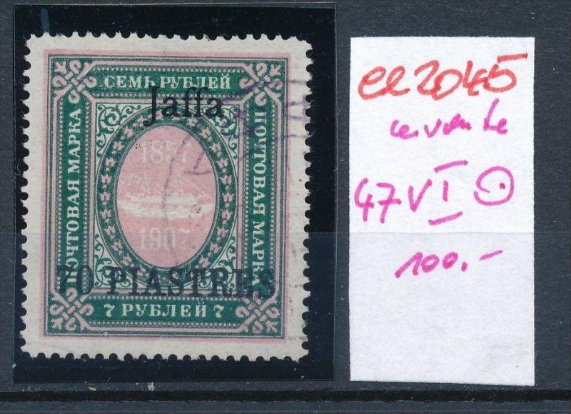 Russland-Levante Nr. 47 I o     (ee2045  ) siehe scan
