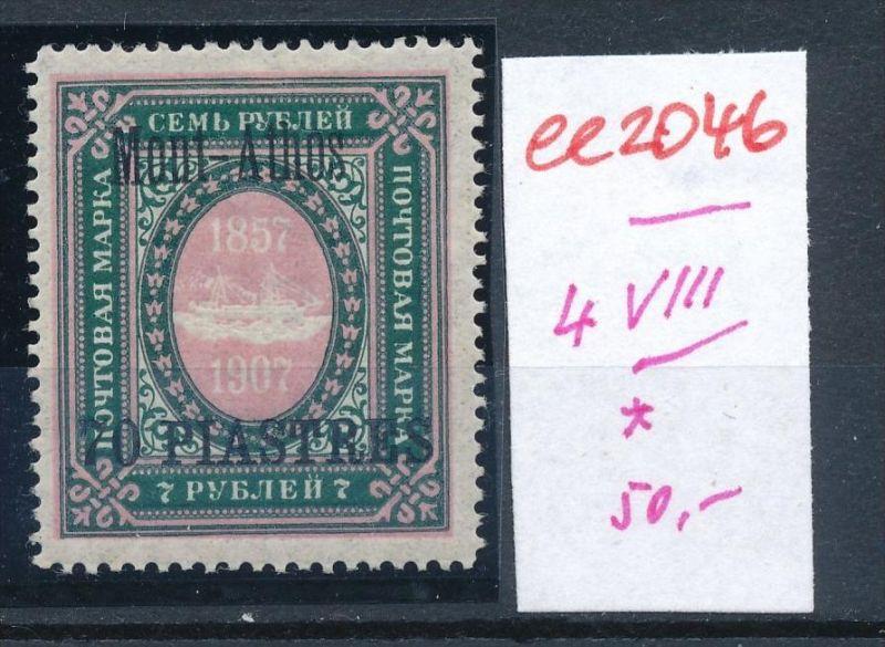 Russland-Levante Nr. 47  VIII  *     (ee2046  ) siehe scan