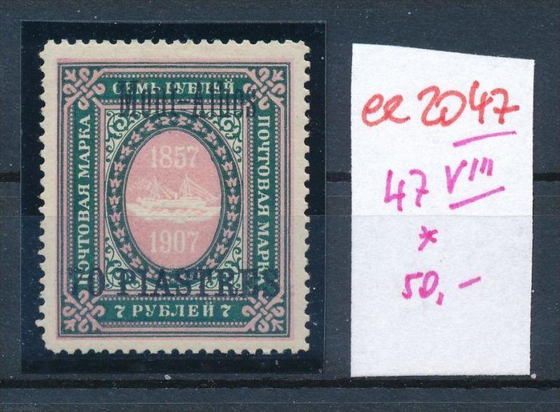 Russland-Levante Nr. 47  VIII  *     (ee2047  ) siehe scan