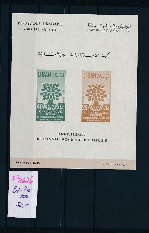 Libanon Bl.  20   **   ( oo3626 ) siehe scan !