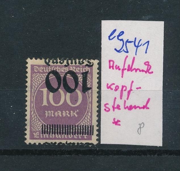 D.-Reich Nr.  kopfstehender Aufdruck  * (ee2541 ) siehe scan