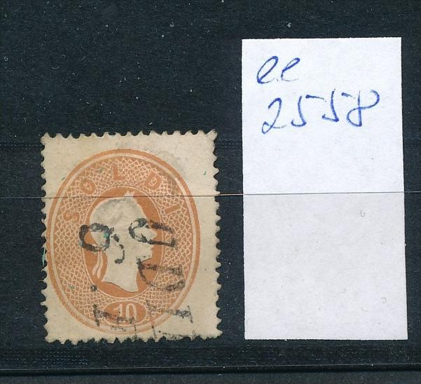 Österreich Levante  Stempel  .... (ee2558 ) siehe scan