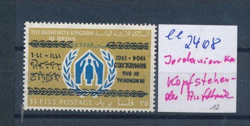 Jordanien kopfstehender Aufdruck  **   ( ee2408  ) siehe scan !
