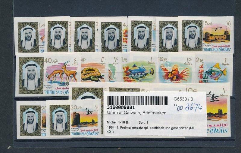 Umm al Qaiwain  1-18 B  ** ( oo3674 ) siehe scan !