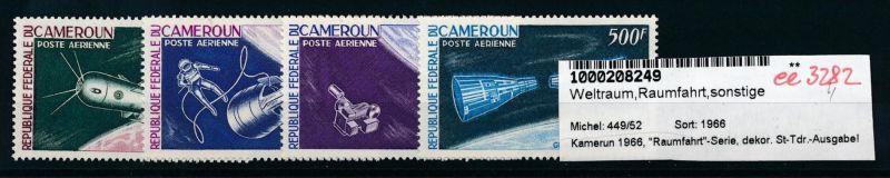 Kamerun Nr. 449-52  **.( ee3282 ) siehe scan !