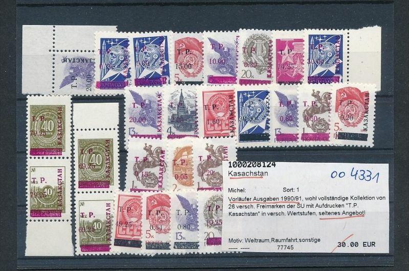Kasachstan  Lot aus 1990/91   **     (oo4331  ) siehe scan !