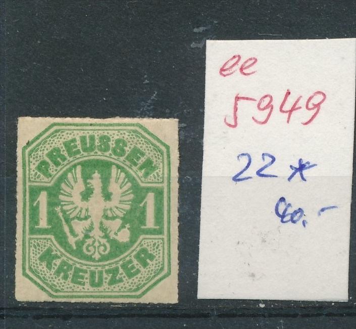 Preussen Nr.   22  *  (  ee5949  ) siehe scan....!