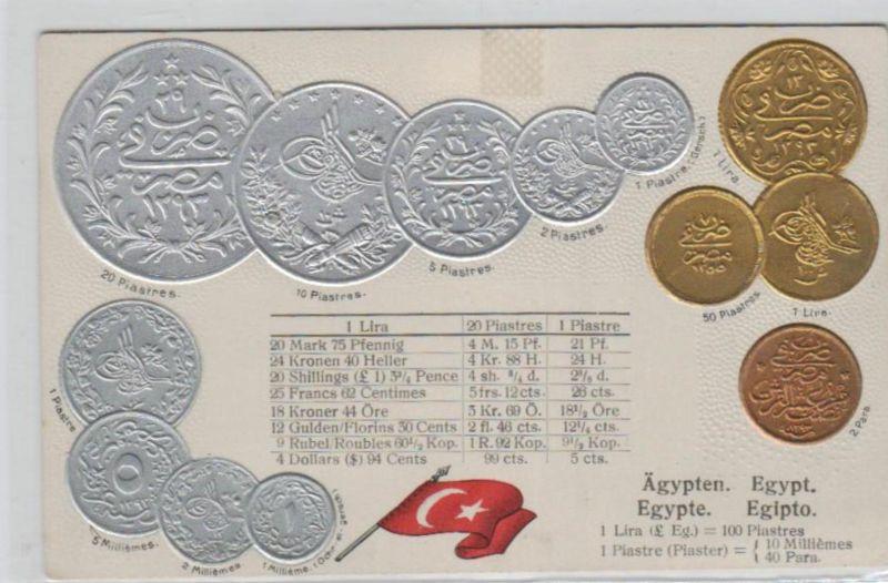Motiv-MünzenPräge -  Egypt  - schöne alte Karte ....   (ka5325  ) siehe scan