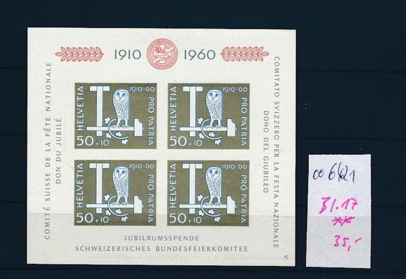 Schweiz  Block 17 ** ....    (oo6421  ) siehe scan 0