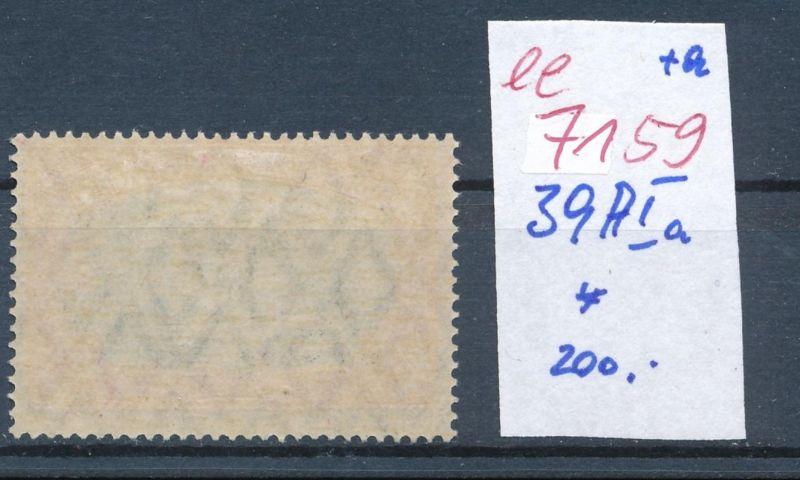 DOA Nr.  39 A Ia   *...   (ee7159  ) siehe scan 1