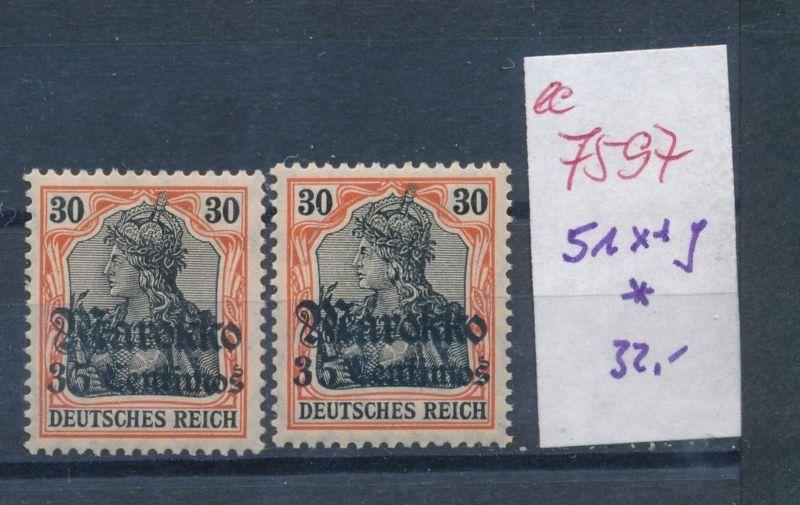 D.-Post Marokko  Nr. 51 x+y  *  (ee7597  ) siehe scan