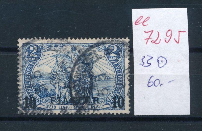 DP.-Türkei   Nr.  33  o     (ee7295  ) siehe scan