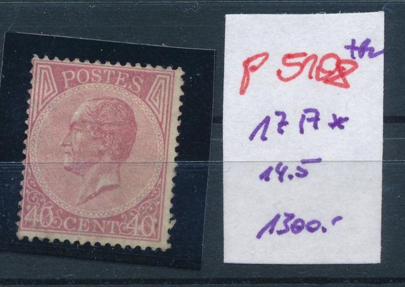 Belgien Nr. 17 A  *    (p5108  ) siehe scan