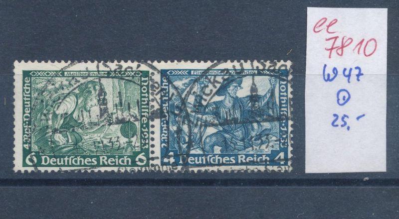 D.-Reich Nr.  w47   o ...   (ee7810  ) siehe scan