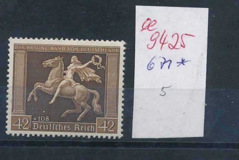 D.-Reich Nr. 671   *       (ee9425   ) siehe scan vergrößert !