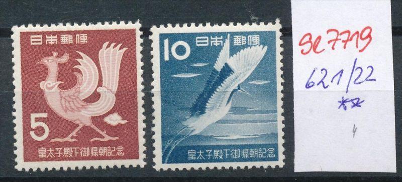 Japan Nr. 621-22   **  (se7719 ) siehe scan ! 0