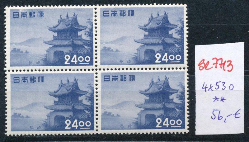 Japan Nr. 4x530   **  (se7713 ) siehe scan ! 0