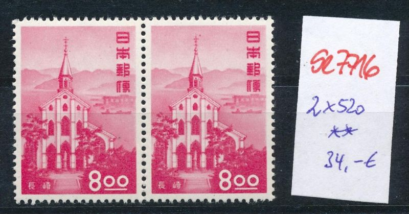 Japan Nr. 2x520   **  (se7716 ) siehe scan ! 0