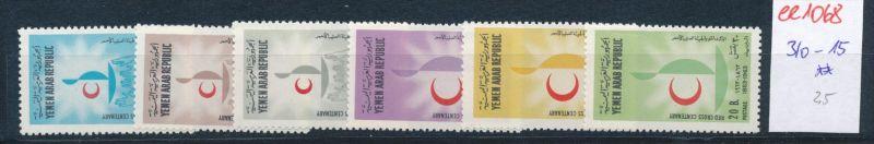 Jemen  Nr. 310-15 **    (ee1068 ) siehe scan ! 0