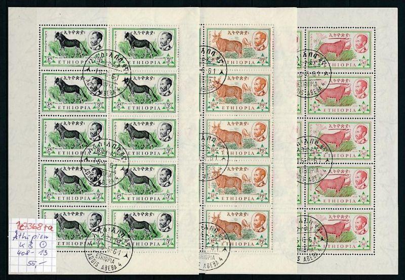 Äthiopien  KB 408-13  o (ze7368  ) siehe scan ! 0