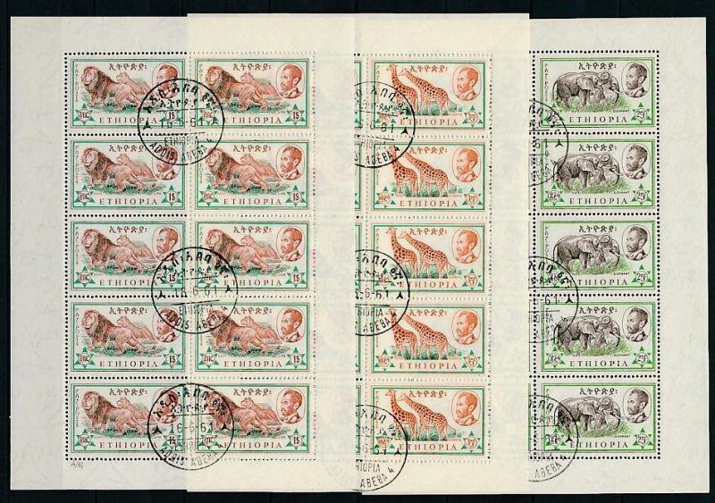 Äthiopien  KB 408-13  o (ze7368  ) siehe scan ! 1