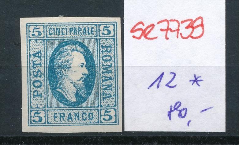 Rumänien Nr. 12 *  (se7739  ) siehe scan ! 0