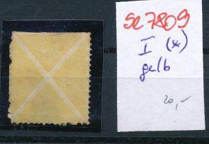 Österreich-Andreas Kreuz  gelb ..... (* )     (se7809  ) siehe Bild