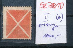 Österreich-Andreas Kreuz  orange  ..... (* )     (se7810  ) siehe Bild