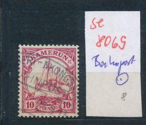 Kamerun  - Bahnpost Stempel...  (se 8069  ) siehe Bild