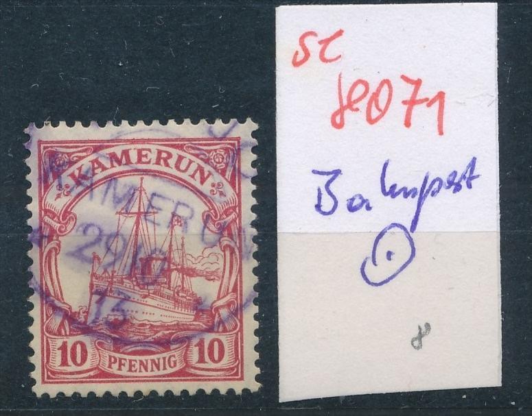 Kamerun  - Bahnpost Stempel...  (se 8071  ) siehe Bild 0