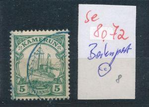 Kamerun  - Bahnpost Stempel...  (se 8072  ) siehe Bild