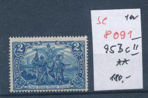 D.Reich Nr. 95 Bc II  **   (se 8091  ) siehe Bild