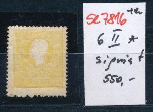 Österreich -Levante Nr.  6 II  *    (se 7816 ) siehe Bild