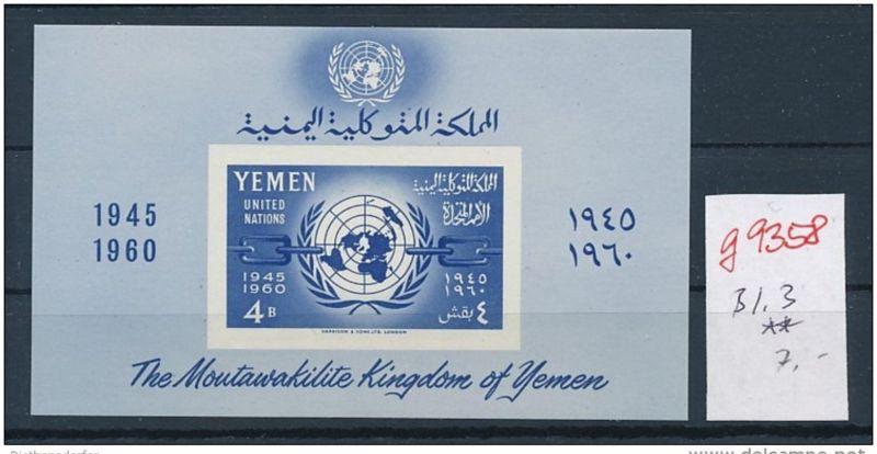 Jemen Block 3   **  (g9358   ) siehe Bild ! 0