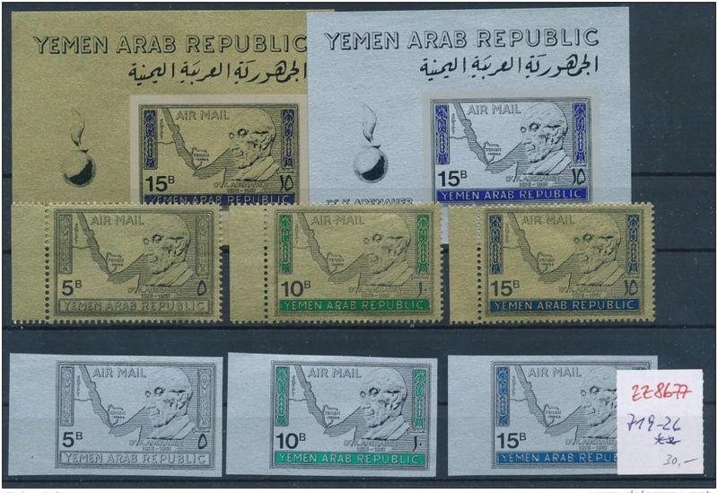 Jemen Nr.719-26    **  (zz8677 ) siehe scan